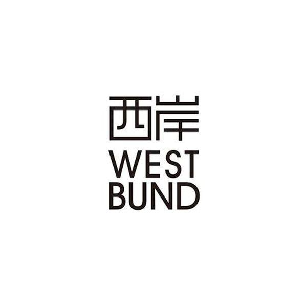 West Bund HW 2